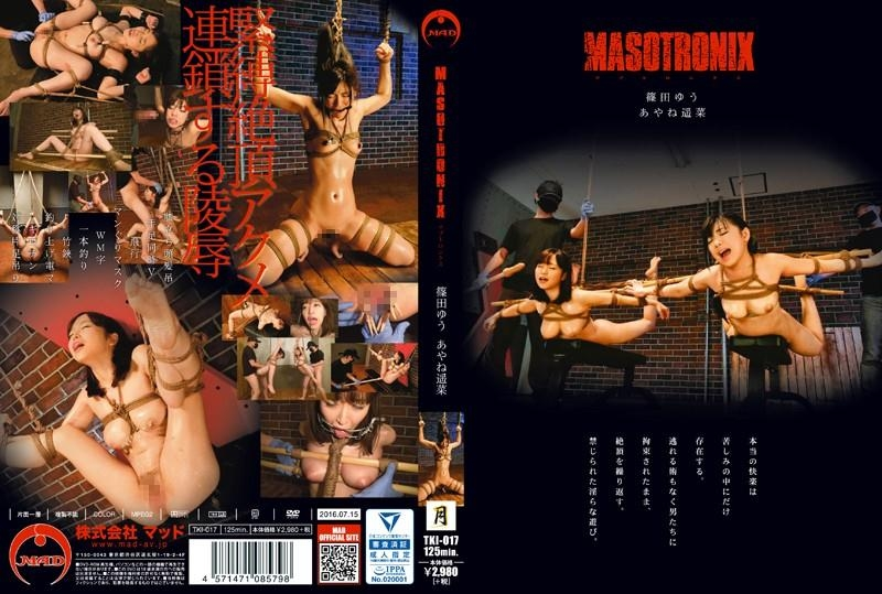 MASOTRONIX (Japan) Mad [SD 404p] (2018)